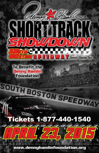 2015 DHSTS flyer